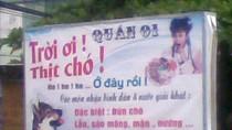 Ảnh cực 'độc' do độc giả sưu tầm chỉ có ở Việt Nam (28)