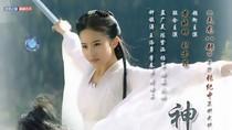 Bí kíp võ công: Ngọc Nữ tâm kinh và Lạc Anh kiếm pháp (P6)