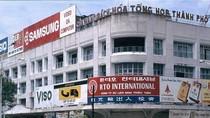 Những hình ảnh hiếm 'không thể nào quên' về Sài Gòn những năm 90 (P1)