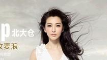Lý Băng Băng thành nữ hoàng quảng cáo của Trung Quốc
