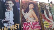 Poster quảng cáo diễn chung với Bà Tưng, Khắc Việt: Tôi hoàn toàn sốc
