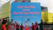 Đường đẹp nhất TP.HCM chính thức mang tên cố Thủ tướng Phạm Văn Đồng