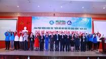 Phát động cuộc thi Biến đổi khí hậu tại Đại học Khoa học – Đại học Thái Nguyên