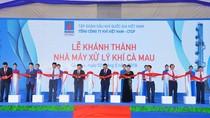 """PV GAS tiếp tục thuộc nhóm dẫn đầu """"Top 50 công ty niêm yết tốt nhất Việt Nam"""