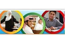 Nhiều suất học bổng toàn phần ĐH và sau ĐH tại Ả-rập Xê-út