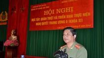 Thủ tướng phê chuẩn nhân sự tỉnh Gia Lai, Lào Cai, Bà Rịa - Vũng Tàu