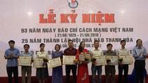 Báo Điện tử Giáo dục Việt Nam đạt giải B, giải báo chí Trần Mai Ninh