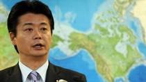 Hôm nay, Nhật Bản - Hàn Quốc ký hiệp ước Bảo vệ thông tin mật