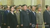 Đệ nhất phu nhân Bắc Triều Tiên sắp sinh con?