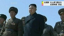 Video: Kim Jong-un dạy binh sĩ Triều Tiên bắn súng