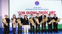 PGS.TS Lê Văn Truyền: Thuốc Việt phù hợp với người Việt