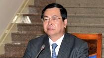 """Bộ trưởng Vũ Huy Hoàng: TPP là """"cú hích"""" lớn với kinh tế Việt Nam"""
