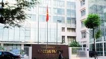 Liên tục phanh phui vấn đề nhân sự tại Bộ Công Thương, động cơ của VAFI là gì?