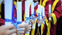 Đây là quy chế đào tạo tiến sĩ của Đại học Quốc gia Hà Nội