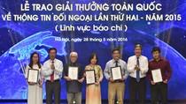 Giải thưởng toàn quốc về thông tin đối ngoại năm 2016