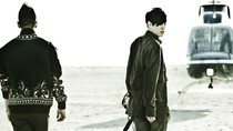 Nghe MV Tomorrow - Tablo (Ft. Tae Yang)