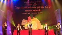 Khai mạc tiếng hát sinh viên toàn quốc lần thứ 12