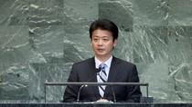 Hàn Quốc từ chối không cho một chiếc tàu chiến Nhật Bản cập cảng