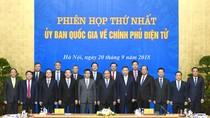 Ủy ban Quốc gia về Chính phủ điện tử không làm thay nhiệm vụ của các bộ, ngành