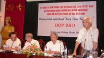 Ra mắt Quỹ Sử học Quốc gia đầu tiên tại Việt Nam