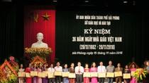 Hải Phòng long trọng tổ chức kỷ niệm 36 năm ngày Nhà giáo Việt Nam