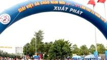 """Hơn 8.000 người tham dự Giải việt dã """"Chào năm mới"""" tranh cúp BTV - Number 1"""