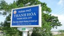 Con Phó bí thư thành phố Thanh Hóa cũng được nâng đỡ chưa trong sáng