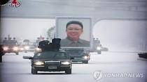 Đoàn xe diễu binh đưa thi hài chủ tịch Kim ở Bình Nhưỡng