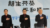 Hàn Quốc kêu gọi TQ dùng ảnh hưởng kiềm chế Bình Nhưỡng