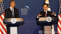 Các nhà lãnh đạo tới tham gia Hội nghị thượng đỉnh An ninh hạt nhân