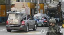 """Triều Tiên dọa biến Kaesong thành khu quân sự để """"ngắm bắn Seoul"""""""