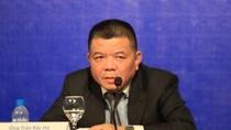 """Điều gì khiến Chủ tịch BIDV """"đặc biệt ấn tượng"""" năm 2013?"""