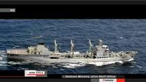 Nhật Bản phát hiện 7 tàu chiến Trung Quốc gần Senkaku