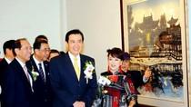 Mã Anh Cửu: Senkaku không ảnh hưởng đến quan hệ Nhật - Đài