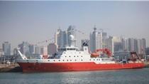 Tàu khảo sát Trung Quốc thăm dò vùng biển gần Senkaku