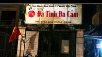 Cười nghiêng ngả với các loại biển quảng cáo chỉ có ở Việt Nam (P2)