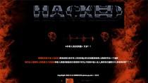 Căng thẳng trên biển Đông đã khơi mào cuộc chiến hacker Trung - Phi
