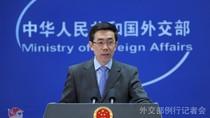 Thực hư việc Trung Quốc rút tàu khỏi lòng đầm phá bãi Scarborough
