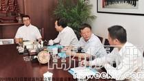 THX: Dâm quan Trùng Khánh nhờ clip sex quen Giám đốc Công an