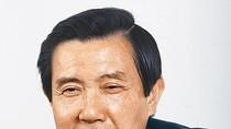 """Mã Anh Cửu """"hùa theo"""" Trung Quốc khuấy căng thẳng Biển Đông, Hoa Đông"""