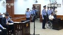 """""""Tại sao Vương Lập Quân ngồi xe lăn ra tòa làm chứng xử Bạc Hy Lai?"""""""