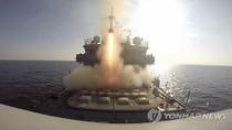 Hàn Quốc tập trận gần biên giới, Triều Tiên thử tên lửa tàu ngầm