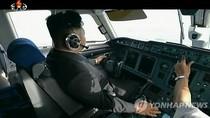Video: Ông Kim Jong-un tập lái máy bay