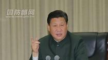 Trung Quốc giải tán Bộ Tổng tham mưu và 3 Tổng cục Chính trị, Trang bị, Hậu cần