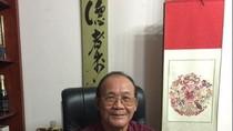 Trọng tài quốc tế trong vụ kiện Biển Đông và bài học cho Việt Nam