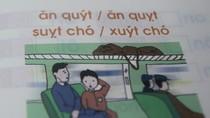 Học mẫu giáo đã phải đăng ký mua sách Công nghệ giáo dục của GS.Hồ Ngọc Đại