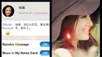 Fan bức xúc vì cả Bảo Anh, Bùi Anh Tuấn quảng bá cho WeChat TQ