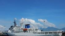 Tàu của Lực lượng bảo vệ bờ biển Nhật Bản đã có mặt ở Đà Nẵng