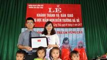 Trao tặng món quà ý nghĩa cho trường mầm non vùng biên giới khó khăn
