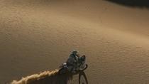 Vẻ đẹp 'rùng mình' của đường đua sa mạc Dakar châu Phi